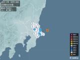 2011年05月13日22時54分頃発生した地震