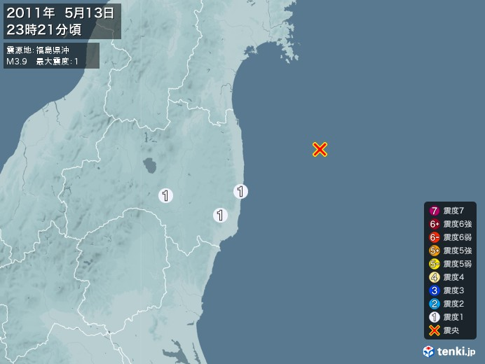 地震情報(2011年05月13日23時21分発生)