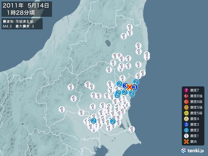 地震情報(2011年05月14日01時28分発生)