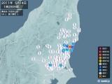 2011年05月14日01時28分頃発生した地震