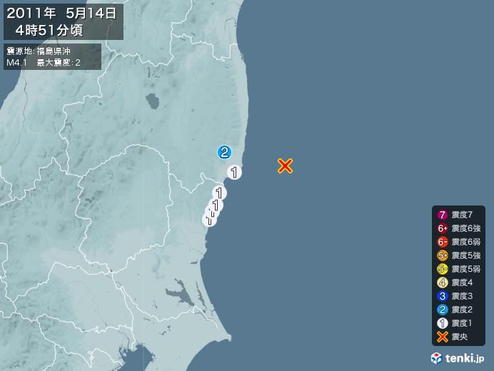 地震情報(2011年05月14日04時51分発生)