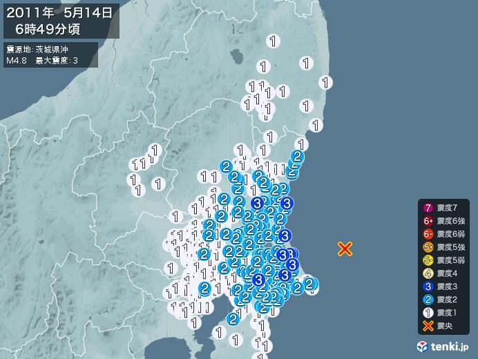 地震情報(2011年05月14日06時49分発生)