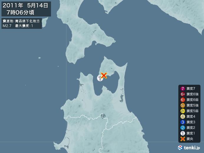 地震情報(2011年05月14日07時06分発生)