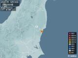 2011年05月14日07時23分頃発生した地震