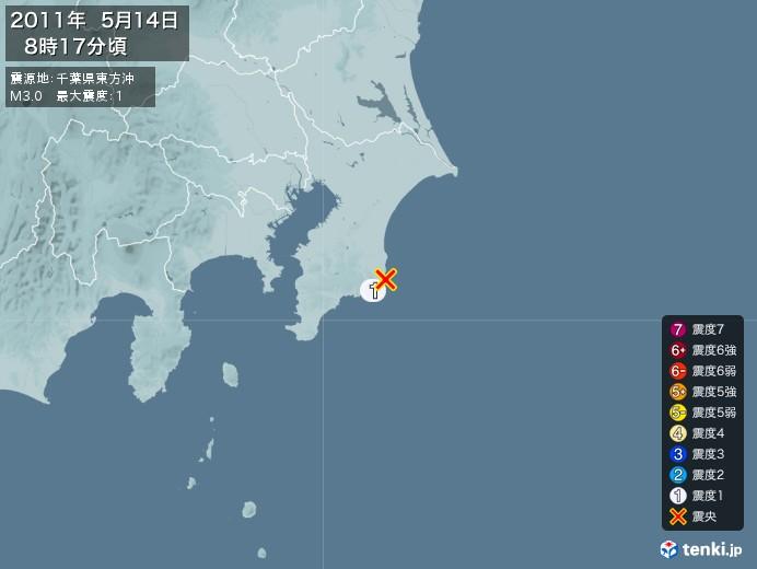 地震情報(2011年05月14日08時17分発生)