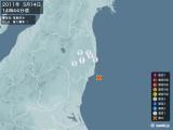 2011年05月14日14時44分頃発生した地震