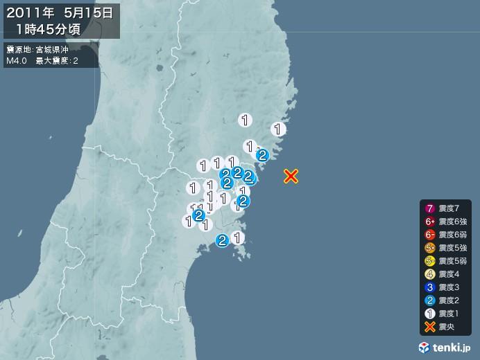 地震情報(2011年05月15日01時45分発生)