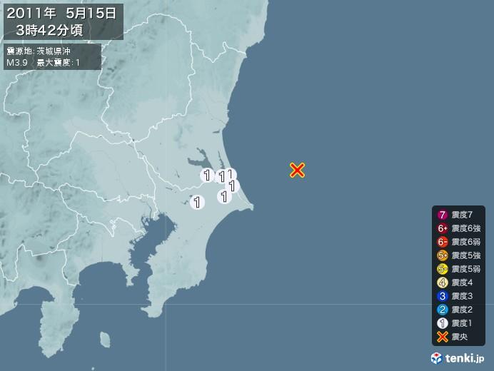 地震情報(2011年05月15日03時42分発生)