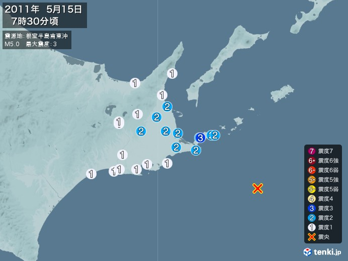 地震情報(2011年05月15日07時30分発生)