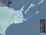2011年05月15日07時30分頃発生した地震