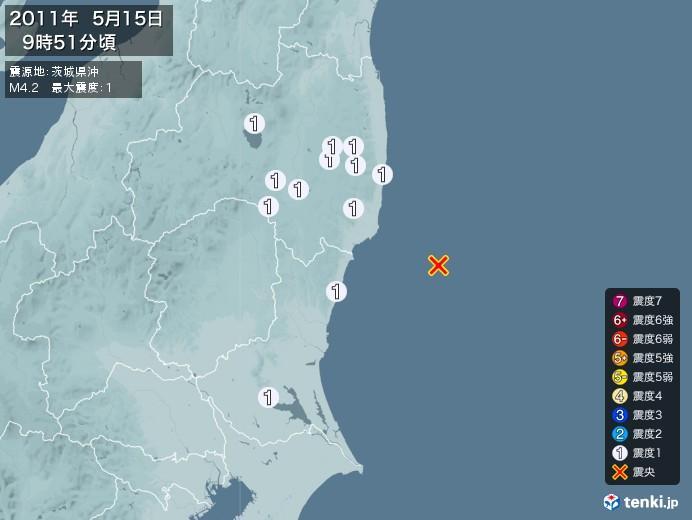 地震情報(2011年05月15日09時51分発生)