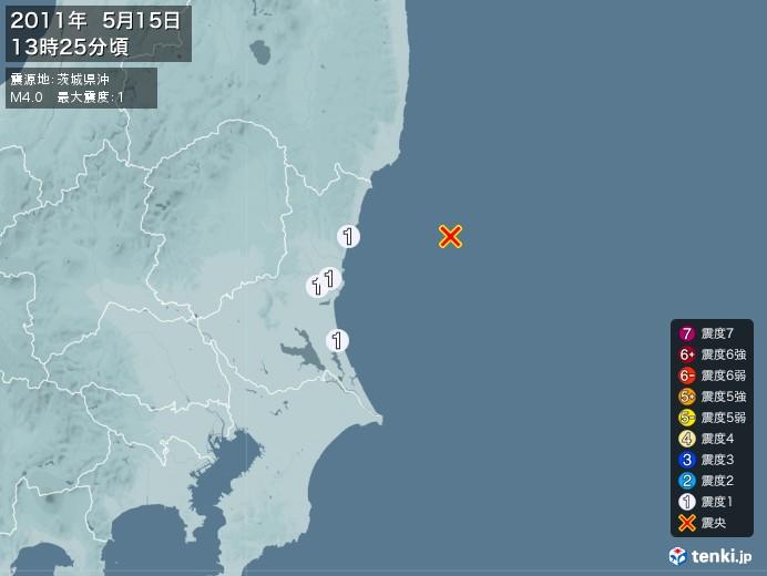 地震情報(2011年05月15日13時25分発生)