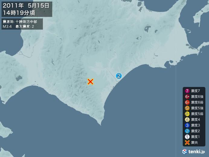 地震情報(2011年05月15日14時19分発生)