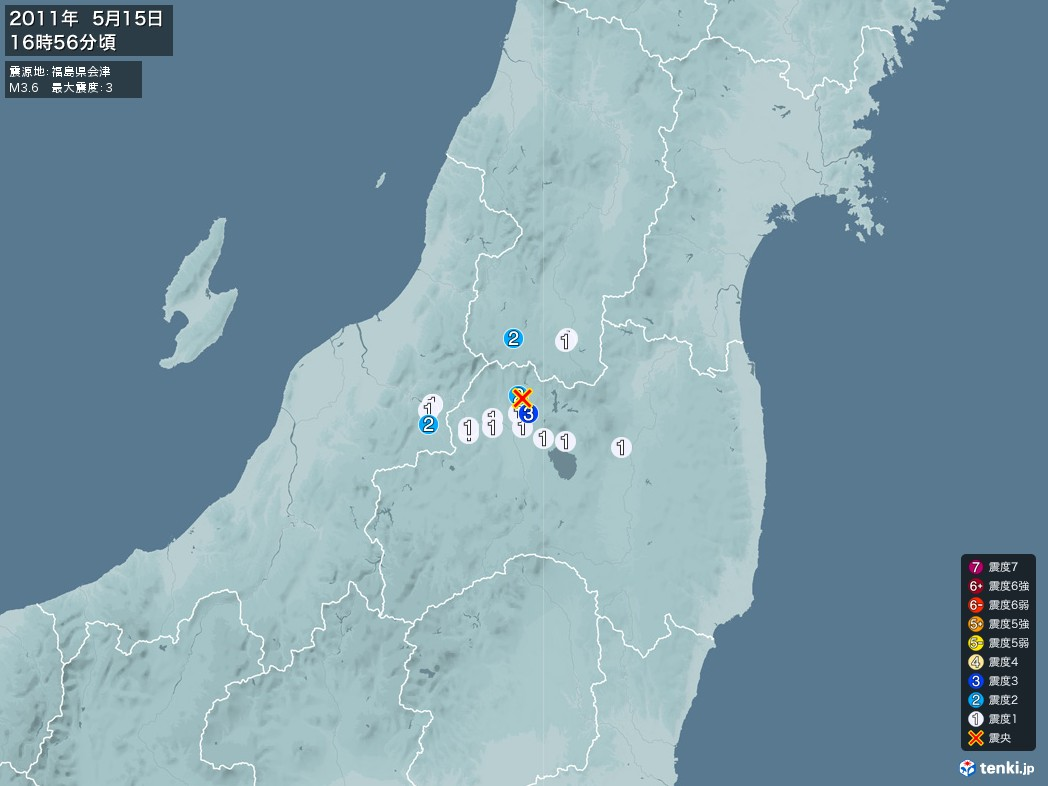 地震情報 2011年05月15日 16時56分頃発生 最大震度:3 震源地:福島県会津(拡大画像)