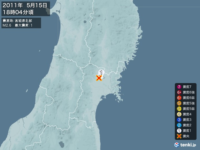 地震情報(2011年05月15日18時04分発生)