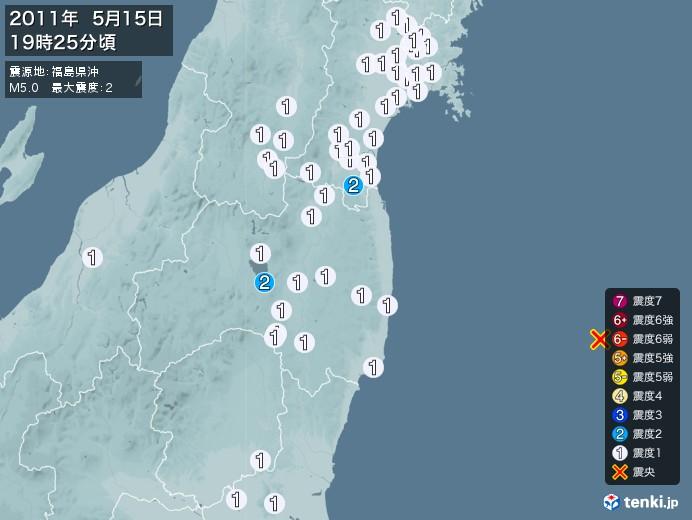 地震情報(2011年05月15日19時25分発生)
