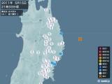 2011年05月15日21時33分頃発生した地震