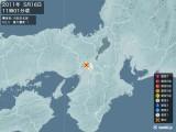 2011年05月16日11時01分頃発生した地震