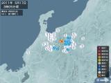 2011年05月17日03時05分頃発生した地震
