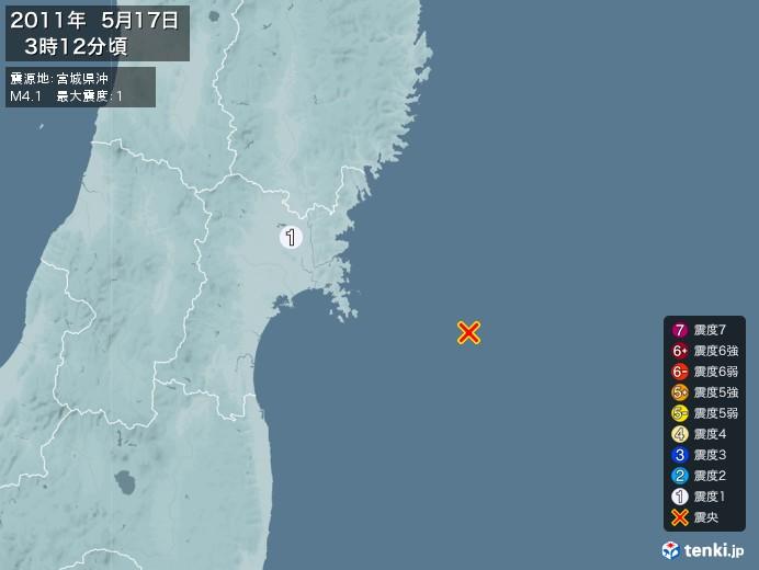 地震情報(2011年05月17日03時12分発生)