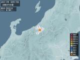 2011年05月17日04時37分頃発生した地震