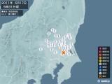 2011年05月17日05時31分頃発生した地震