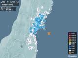 2011年05月17日06時14分頃発生した地震