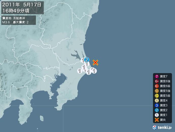 地震情報(2011年05月17日16時49分発生)