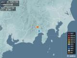 2011年05月17日19時40分頃発生した地震