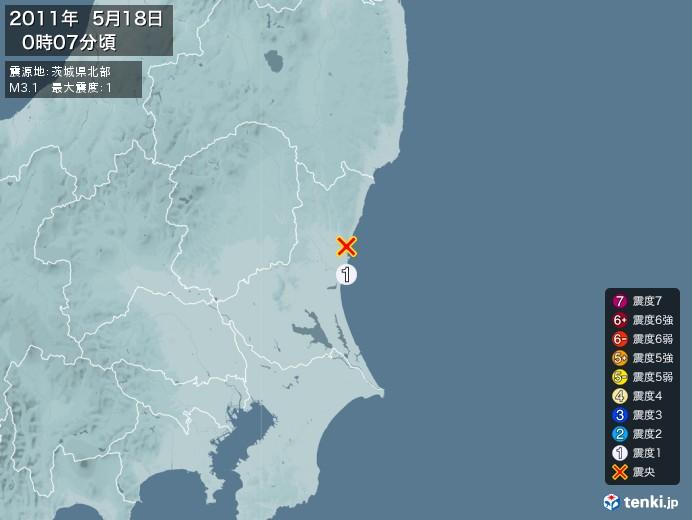 地震情報(2011年05月18日00時07分発生)