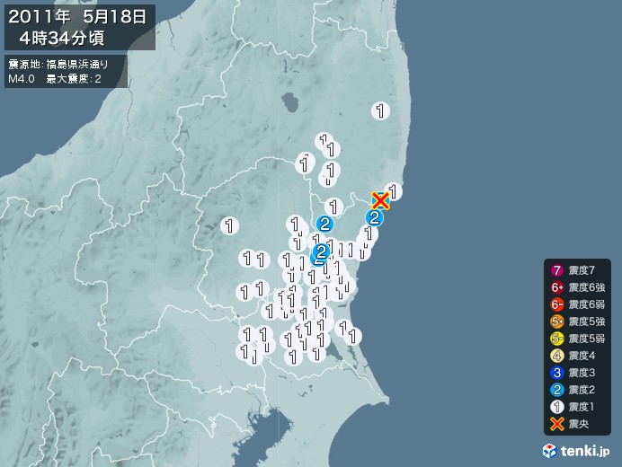 地震情報(2011年05月18日04時34分発生)