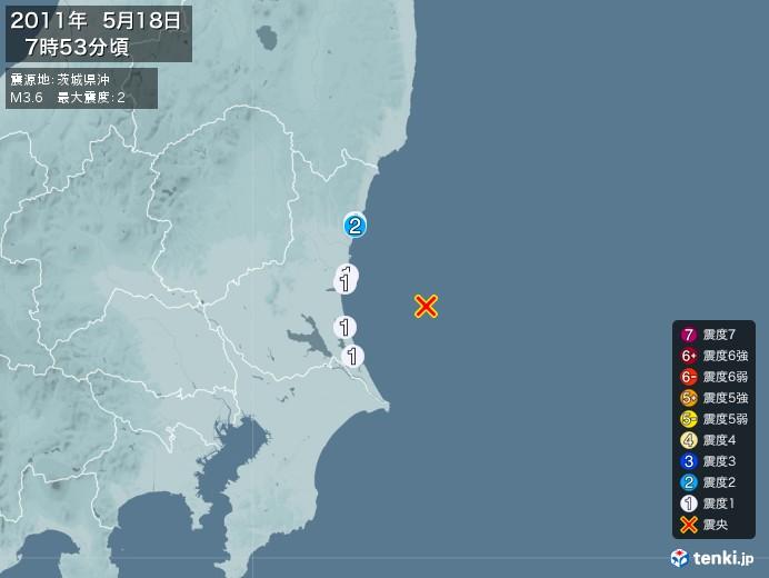 地震情報(2011年05月18日07時53分発生)