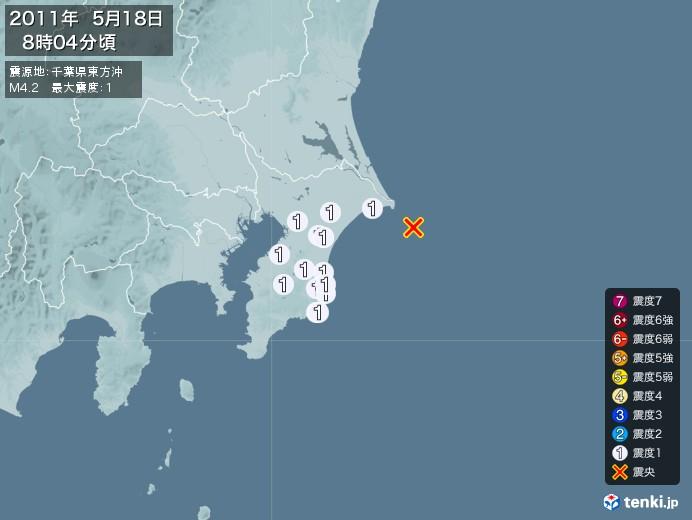 地震情報(2011年05月18日08時04分発生)