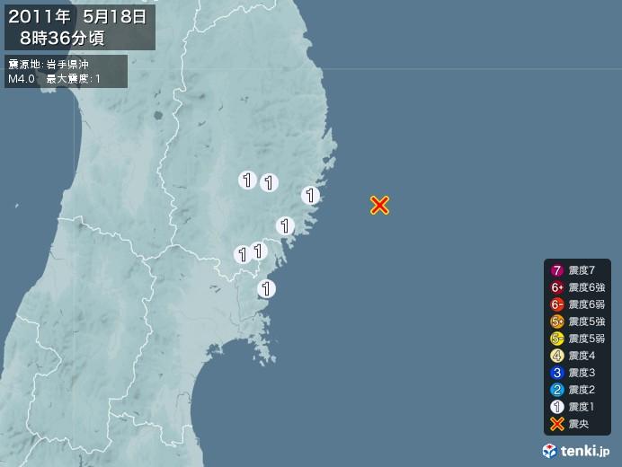 地震情報(2011年05月18日08時36分発生)