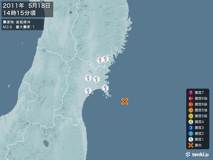 地震情報(2011年05月18日14時15分発生)