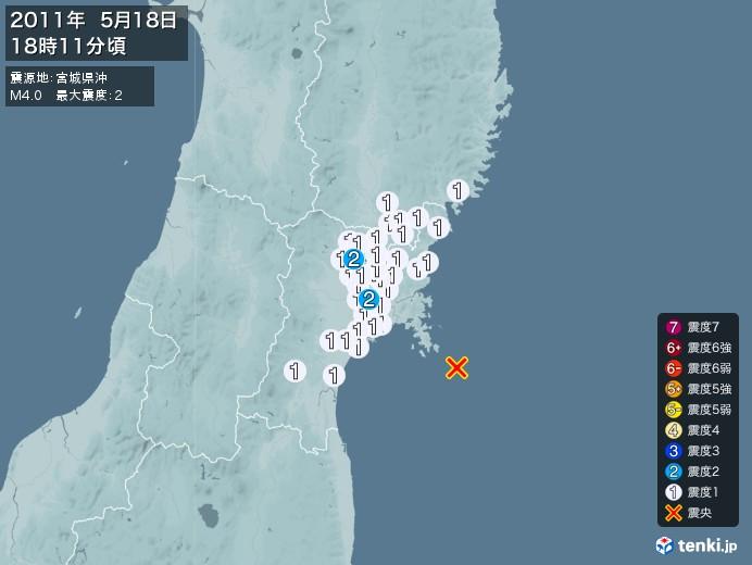 地震情報(2011年05月18日18時11分発生)