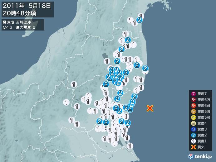 地震情報(2011年05月18日20時48分発生)