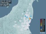 2011年05月18日22時32分頃発生した地震