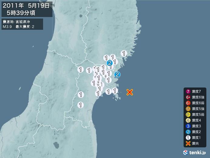 地震情報(2011年05月19日05時39分発生)