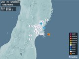 2011年05月19日05時39分頃発生した地震
