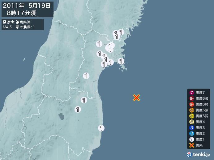 地震情報(2011年05月19日08時17分発生)
