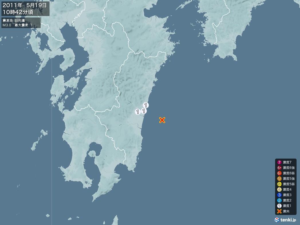 地震情報 2011年05月19日 10時42分頃発生 最大震度:1 震源地:日向灘(拡大画像)