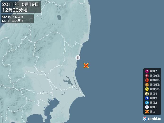 地震情報(2011年05月19日12時09分発生)