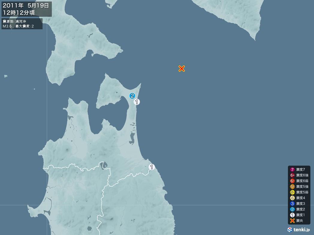 地震情報 2011年05月19日 12時12分頃発生 最大震度:2 震源地:浦河沖(拡大画像)