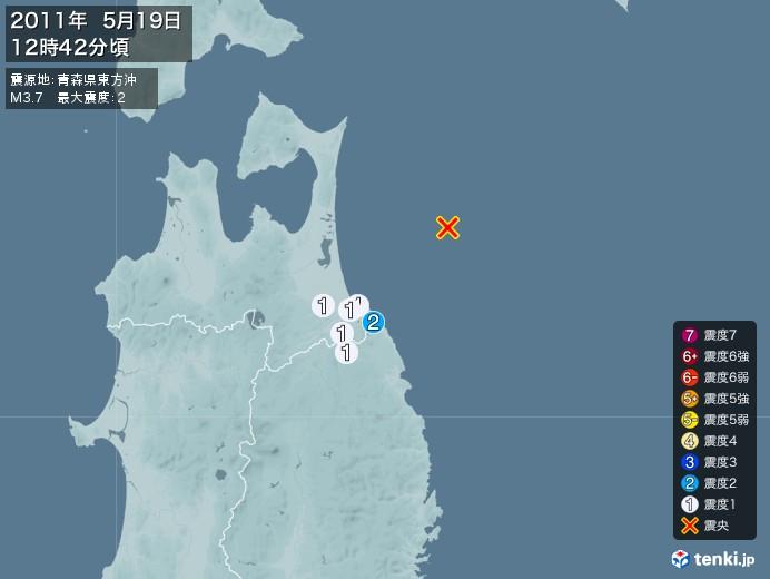 地震情報(2011年05月19日12時42分発生)