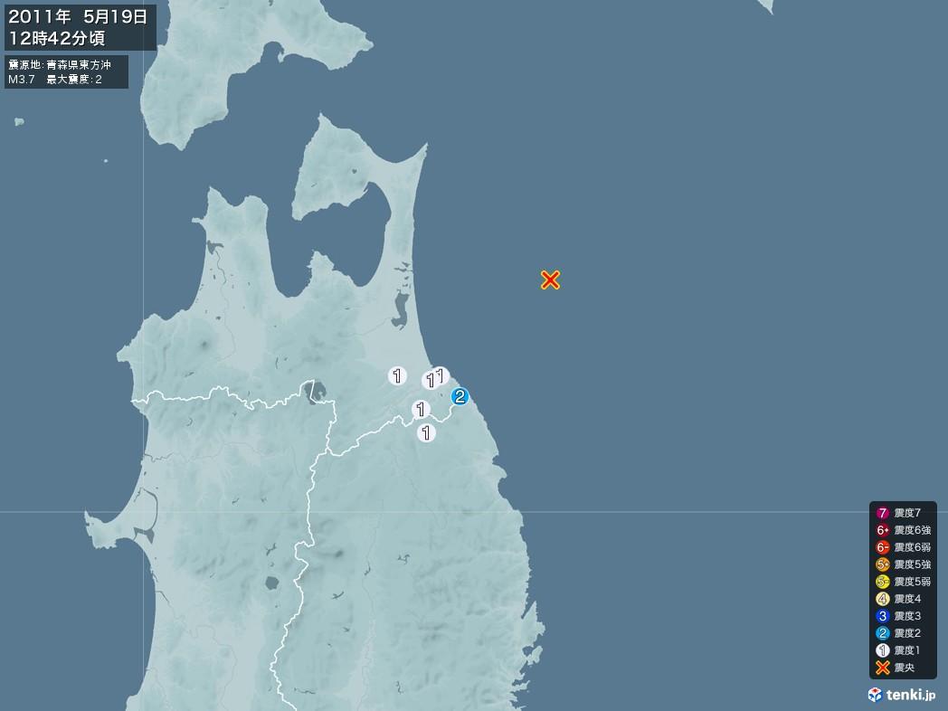 地震情報 2011年05月19日 12時42分頃発生 最大震度:2 震源地:青森県東方沖(拡大画像)