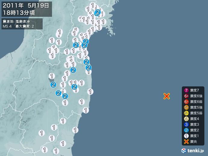 地震情報(2011年05月19日18時13分発生)