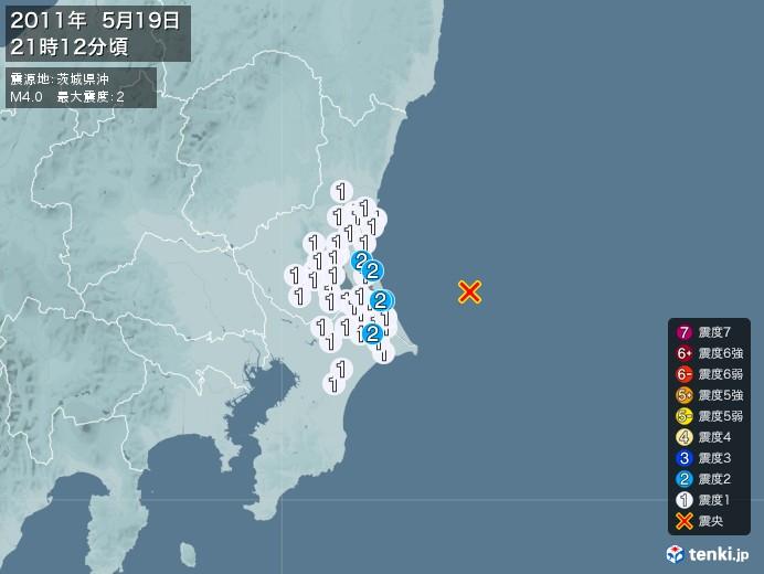 地震情報(2011年05月19日21時12分発生)