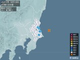 2011年05月19日21時12分頃発生した地震