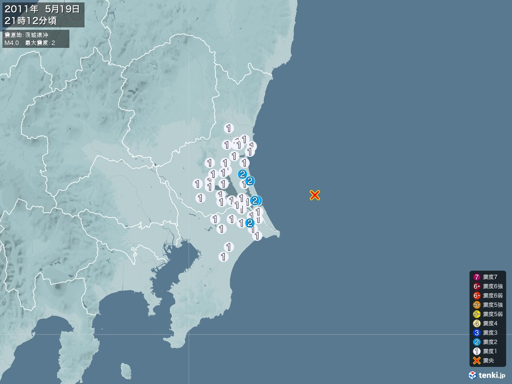 地震情報 2011年05月19日 21時12分頃発生 最大震度:2 震源地:茨城県沖(拡大画像)